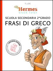 Hermes - Frasi di greco
