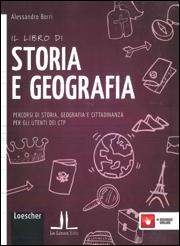 Il libro di STORIA E GEOGRAFIA