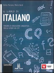 Il libro di ITALIANO