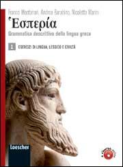 Hesperìa