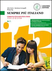 Sempre più italiano