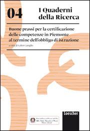 04. Buone prassi per la certificazione delle competenze in Piemonte al termine dell'obbligo di istruzione
