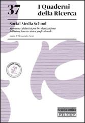 37. Social Media School