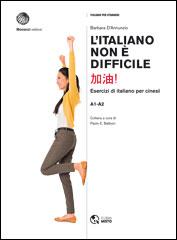 L'italiano non è difficile