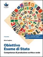 Obiettivo Esame di Stato