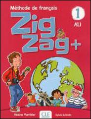 ZigZag+