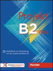 Projekt B2