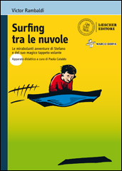 Surfing tra le nuvole